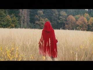 A.T.U. – Rotkäppchen